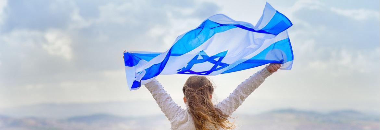 Еврейское Агентство Репатриации