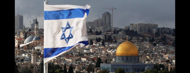 Продолжительность и качество жизни в Израиле