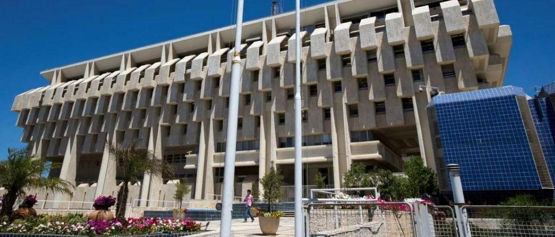 Структура и особенности банковской системы Израиля
