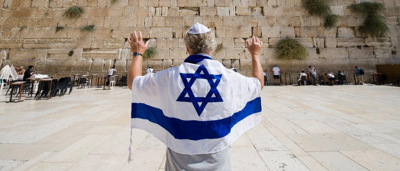Принятие иудаизма для получения гражданства Израиля