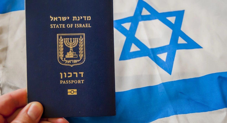 паспорт Израиля репатриация