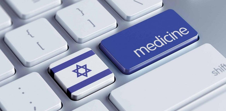 Медицина в Израиле для репатриантов