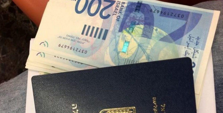 Господдержка для репатриантов в Израиль